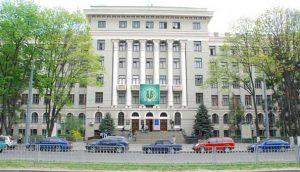 Kharkov university