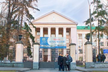 Bogomolets National Medical University – STUDY IN UKRAINE