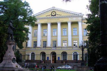 National Mining University