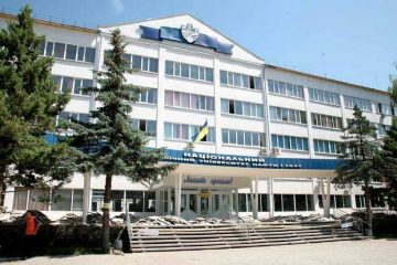 Ivano Frankovsk National University Of Oil And Gas