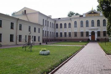 National University of Ostroh Academy