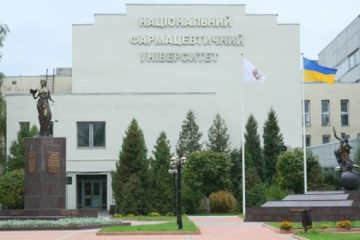 Ukrainian National University of Pharmacy Kharkov – STUDY IN UKRAINE