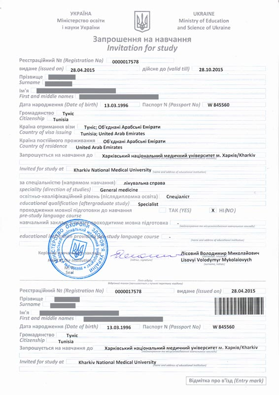 Invitation Letters -Study In Ukraine - Only Official Website,Study