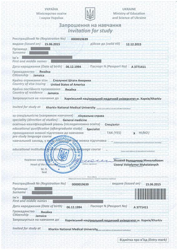 Ukraine education invitation invitation letters studyinukrainete jordan stopboris Choice Image