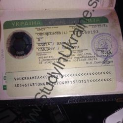 NEW UKRAINE VISA