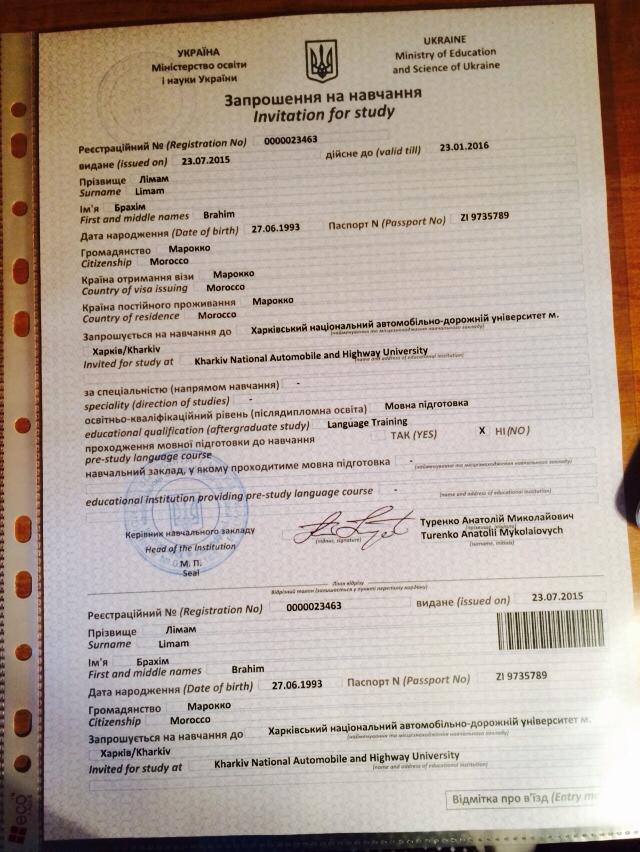 Ukraine Education Invitation | Invitation Letters