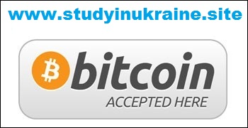 www.studyinukraine.site -bitcoin-accepted-here