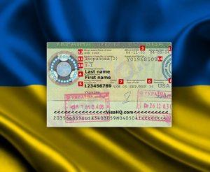 VISA HELP - NON APPEARANCE /APPEARANCE VISA STUDY IN UKRAINE